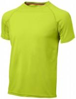 33019683f Męski T-shirt Serve z krótkim rękawem z tkaniny Cool Fit odprowadzającej wilgoć L Male