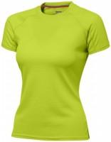 33020684f Damski T-shirt Serve z krótkim rękawem z tkaniny Cool Fit odprowadzającej wilgoć XL Female
