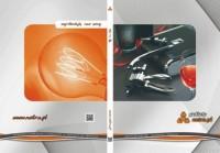 Katalogi rok 2015 Katalogi rok 2015