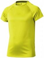 39012144f Dziecięcy T-shirt Niagara z krótkim rękawem z tkaniny Cool Fit odprowadzającej wilgoć 140 Kids