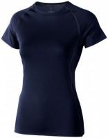 39014490f Damski T-shirt Kingston z krótkim rękawem z tkaniny Cool Fit odprowadzającej wilgoć XS Female