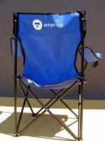 6382k-04 Krzesło plażowe rybackie