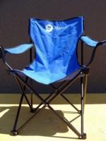 6382k-04 Krzesło plażowe