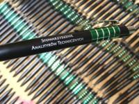 9462v Długopis metalowy 9462v Długopis metalowy