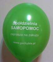 Balon 12 ZIELONY Balon 12 ZIELONY