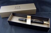 10648601fn Długopis Parker IM