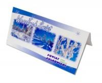 Karta pocztowa składana - zaproszenie Karta pocztowa składana - zaproszenie