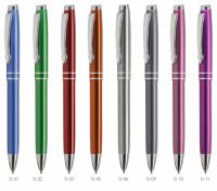 SIRIUS Długopis aluminiowy