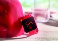 8653m Zegarek z czerwoną diodą LED