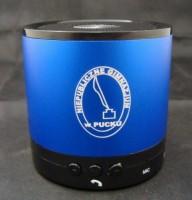 10826402f Głośnik Bluetooth® z zasięgiem 10m