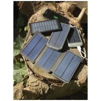 12368800f Solarny power bank Stellar 8000 mAh